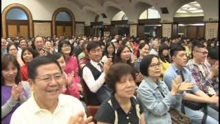 Download 2017「未來與希望系列講座」6/1黑幼龍 Video
