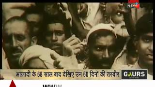 Download Special: 60 days before Indian Independence Video