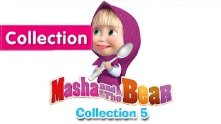 Download Masha and The Bear - Compilation 5 (3 episodes in English) Best new collection! Video