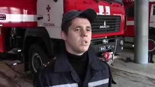 Download Коментар рятувальника Гливука Олександра Video