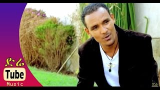 Download Ayalew Nigussie - Dinget Metashibign - [Ethiopian Music Video 2015] - DireTube Video