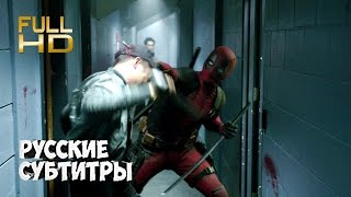 Download Where's Francis? | Deadpool Video