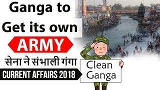 Download Ganga to get its own Army सेना ने संभाली गंगा Current Affairs 2018 Video