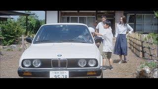 Download BMWショートフィルム『青い手』 Video