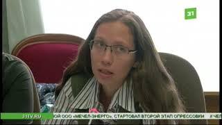 Download В Госдуме приняли в третьем чтении законопроект о допуске мам и пап в реанимацию Video