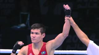 Download AIBA World Boxing Championships Doha 2015 - 10 Finalists of the Day Video