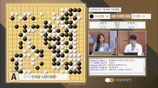 Download [K바둑 바둑비타민 시즌4] 9부 2회/ 안국현 프로 Video