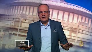 Download فوق السلطة - ترمب يفتقد السديس Video