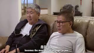 Download 愛教會我們的事 何祥與王天明 Video