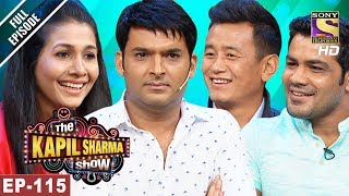 Download The Kapil Sharma Show - दी कपिल शर्मा शो - Ep - 115 - Night of the Champions - 24th June, 2017 Video