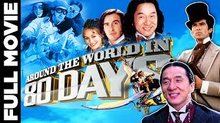 Download Around The World In 80 Days (2004) | Hindi Dubbed Movie | Jackie Chan | Steve Coogan Video