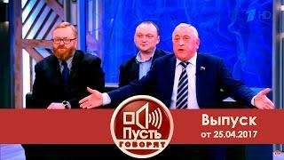 Download Пусть говорят - Ленин: живее всех живых. Выпуск от24.04.2017 Video