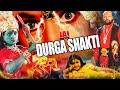Download Maa Parvati - Full Length Devotional Movie Video