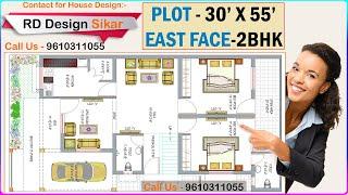 Download 30x55 house plan east facing | ghar ka naksha | RD Design Video