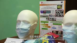 Download Nanofibre Technologies for Use in Air Filtration 用於空氣過濾的納米纖維技術 Video