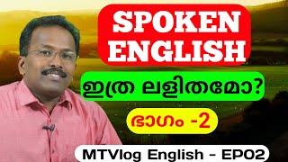 Spoken english through tamil- LESSON -66 Free Download Video MP4 3GP