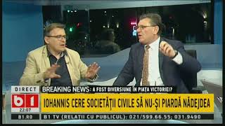 Download DOSAR DE POLITICIAN cu SILVIU MANASTIRE. PROTESTE IN PIATA VICTORIEI. 13 AUGUST 2018, P 2/2 Video