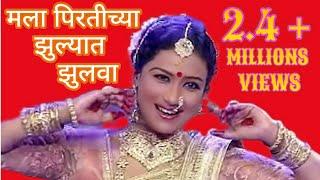 Download Lavniqueen VIJAYA PALAV performed at Doordarshan Sahyadri channel Video
