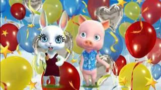 Download Zoobe Зайка С днем рождения-ия-ия поздравляю тебя!!!! Video
