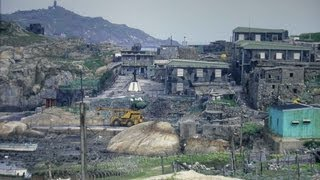 Download 烏坵‧ROC-紀錄片2003.10 Video