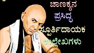 Best Quotes On Life In Kannada Free Download Video Mp4 3gp M4a