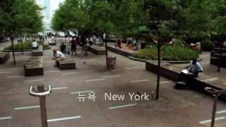 Download Public Space Design Video