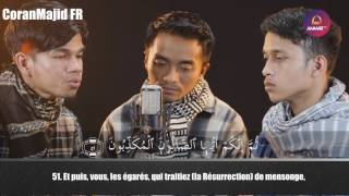 Download [TRIO] Sourate Al Waqi'a Muzammil HasbAllah Taqy Malik Ibrahim Al Haqq Video