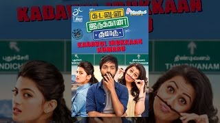 Download Kadavul Irukaan Kumaru Video