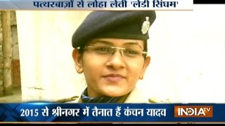 Download Meet Kanchan Yadav, Lady CRPF Assistant Commandant who takes on stone pelters in JK Video