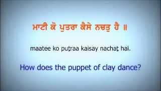 Download Mati Ko Putra Kaise Nachat Hai - Bhai Harjinder Singh Ji Video