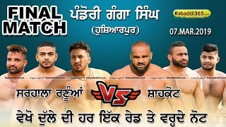 Download Final Match | Sarhala Ranuan VS Shahkot | Pandori Ganga Singh (Hoshiarpur) Kabaddi Cup 07 Mar 2019 Video