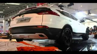 Download New Proton SUV 2015 Malaysia Review Video