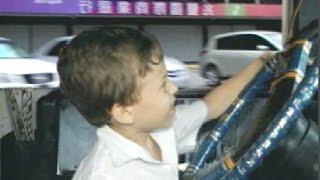 Download Fulin va a un paseo escolar en Bus Diablo Rojo ″Speed″ Video