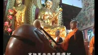 Download 《早課》The Buddhist Liturgy Morning Service 弘法寺 Video