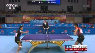 Download 2013 Chinese National Games MT-F (1): Wang Hao - Shang Kun (full match|short form in HD) Video