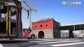 Download 忠孝橋拆除過程全都錄! 國家地理頻道「紀錄北門」搶先看|三立新聞網SETN Video