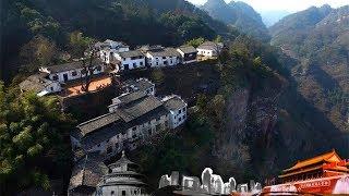 "Download 《地理中国》探秘""天街村""(上)挂在悬崖上的人间仙境 20180528   CCTV科教 Video"