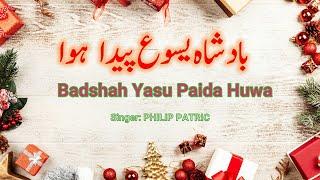 Download New Masihi Geet - Badshah Yasu Paida Hua - Urdu/Hindi Masihi Geet Video