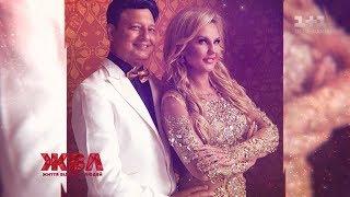 Download Історія кохання співачки Камалії та мільйонера Мохаммада Захура Video