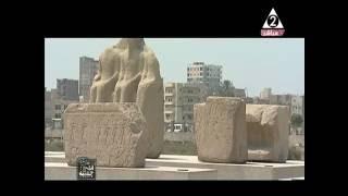 Download مصر جميله فى الشرقيه تل بسطا من أشهر المعالم الأثرية رئيس تحرير سيدة أحمد Video
