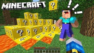 Download LUCKY BLOCK SI CEL MAI ENERVANT JUCATOR! - Minecraft Lucky Islands Video