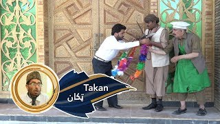 Download Takan Shamshad TV 09.08.2019 | ټکان Video