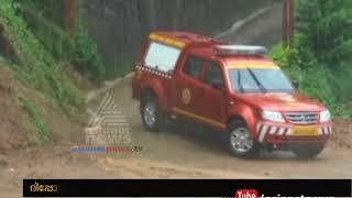 Download Heavy rains, landslides in Munnar Video