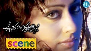 Download Kaveri Jha and Vamsi Krishna Romantic Song - Ooha Chitram Movie    Romance Of The Day Video