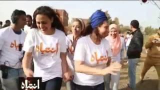 Download انتباه | ″ منى عراقي ″ تحاول البحث عن السعادة بالمنوفية ″ بمباراة ودية ″ Video