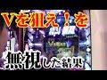 Download 【検証・リクエスト】第33回ウラッキープラザ Video