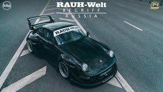 Download RWB Russia #2 - Porsche 993 - Bagheera. Rauh-Welt Begriff. Lowdaily. Video