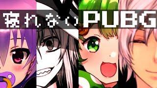 Download 【PUBG】ドン勝とるまで寝れない!!リベンジ!【日ノ隈らん / あにまーれ】 Video