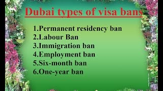Download Dubai Visa Ban / /How to avoid getting a visa ban in dubai? Video