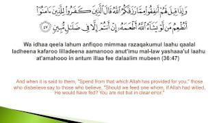 Download Quran Surat 36 - Learn to recite Surah Yasin in HD Full Video